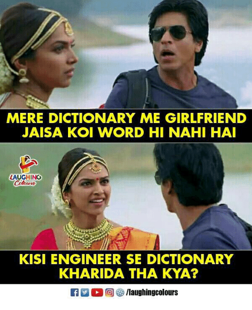 Dictionary, Word, and Girlfriend: MERE DICTIONARY ME GIRLFRIEND  JAISA KoI WORD HI NAHI HA  LAUGHINC  KISI ENGINEER SE DICTIONARY  KHARIDA THA KYA?