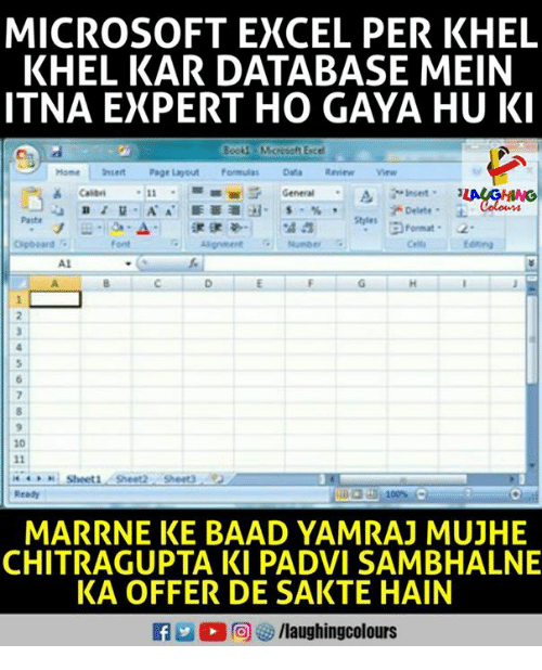 ufe0f 25  best memes about excel