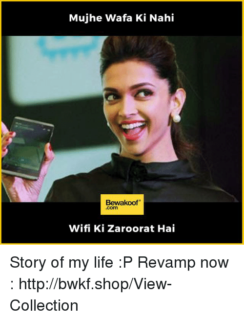 Memes, Wifi, and 🤖: Mujhe Wafa Ki Nahi  Bewakoof  Wifi Ki Zaroorat Hai Story of my life :P   Revamp now : http://bwkf.shop/View-Collection