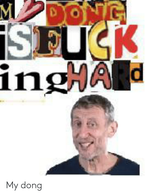My Dong: My dong