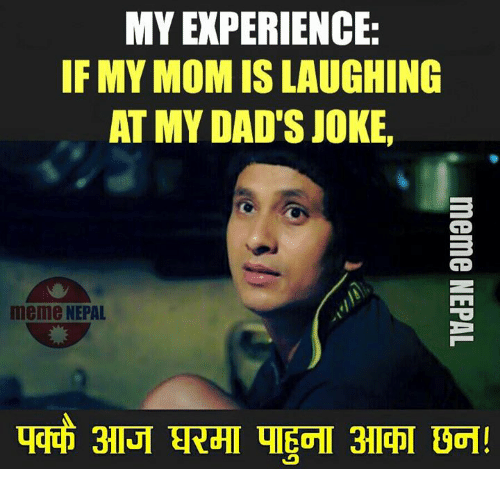 Jokes Meme: MY EXPERIENCE:  IF MY MOM IS LAUGHING  AT MY DAD'S JOKE,  meme NEPAL