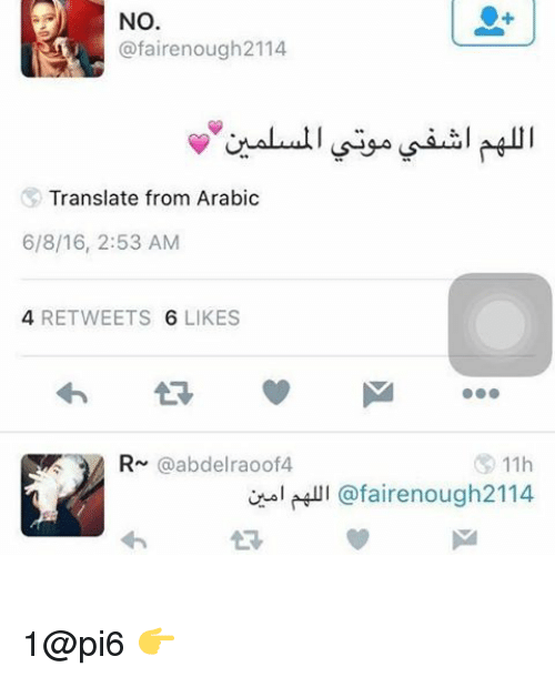 rao: NO  @fairenough2114  Translate from Arabic  6/8/16, 2:53 AM  4 RETWEETS  6 LIKES  R~ @abdel rao of4  11h  HI afairenough2114 جيبوا لي نعال هههههههههههههههههههههههههههههههههههههههههههههههههههههههههههه حساب كمال @1pi6 👉