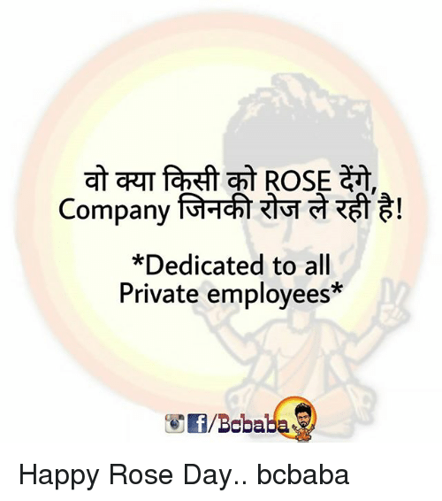 Memes, Happy, and Rose: ompany  *Dedicated to all  Private employees*  /Bcbaba Happy Rose Day.. bcbaba