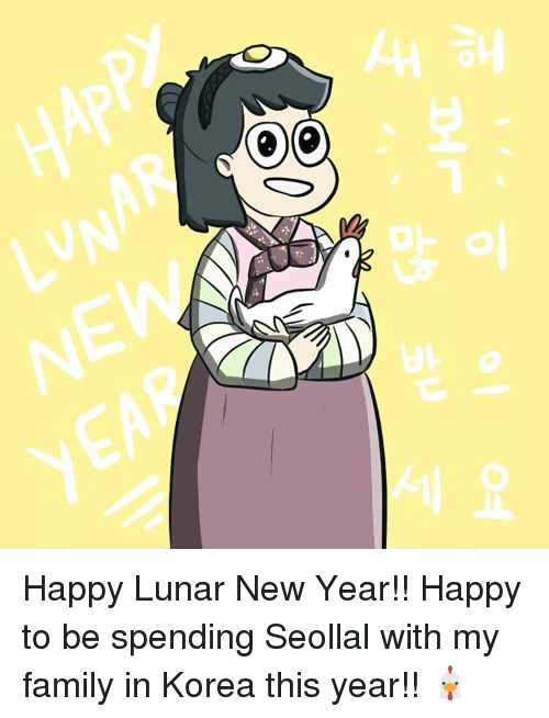 lunar new year: OO Happy Lunar New Year!! Happy to be spending Seollal with my family in Korea this year!! 🐔