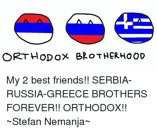 how to say brother in serbian