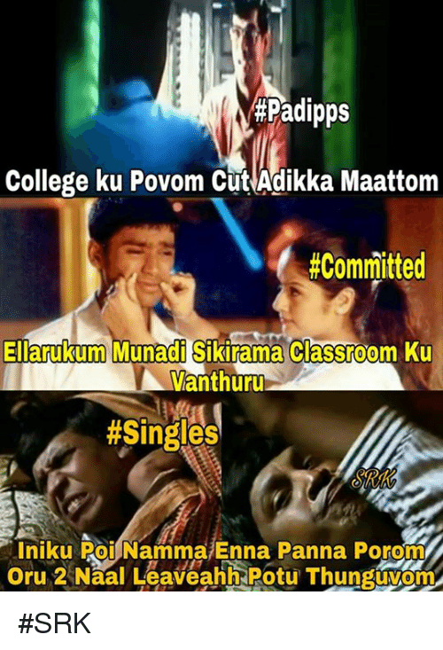 College, Memes, and Classroom:  #Padipps  College ku Povom Cut Adikka Maattom  #Committed  Ellarukum Munadi Sikirama Classroom Ku  Vanthuru  #Singles  Iniku Poi Namma Enna Panna Porom/V  oru 2 Naal Leaveahh Potu Thung #SRK