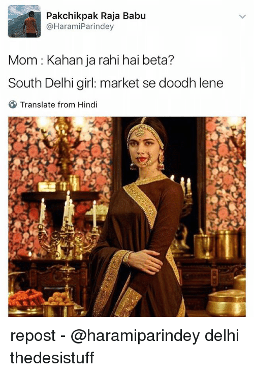 Babues: Pakchikpak Raja Babu  @HaramiParindey  Mom : Kahan ja rahi hai beta?  South Delhi girl: market se doodh lene  Translate from Hindi repost - @haramiparindey delhi thedesistuff