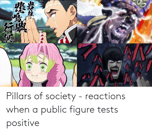 reactions: Pillars of society - reactions when a public figure tests positive