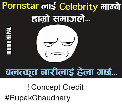 Pornstars, Nepali, and Celebrated: Pornstar CTT Celebrity alTool तितो सत्य ! Concept Credit : #RupakChaudhary
