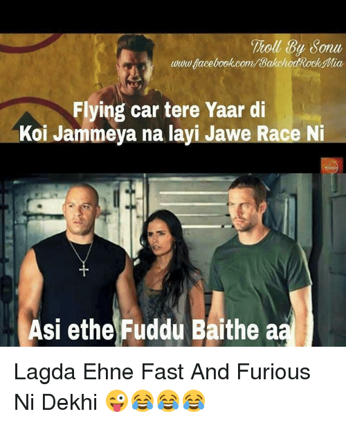Tere Yaar Bathere Ni Song Download: 25+ Best Memes About Bakchod
