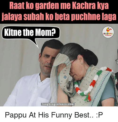 Indianpeoplefacebook, Daya, and Beta: Raat ko garden me Kachra kya  jalaya Subahko beta puchhne daya  Kitne the Mom?  laughing colours.com Pappu At His Funny Best.. :P