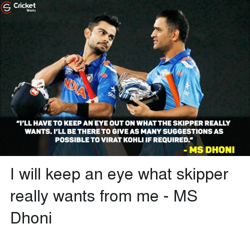 Cricket Rookie Wants To Keep It Simple: Funny Ill Be There Memes Of 2017 On SIZZLE