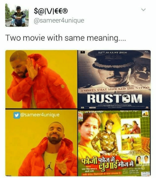 Memes, Meaning, and Movie: same er4unique  Two movie with same meaning....  12 AUGENT 2016  SIIOIS THAT SALON KID TIME NATION  RUST M  y @sameer 4unique