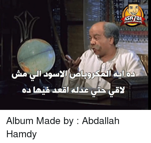Memes, Sarcasm, and 🤖: sarcasm S Album Made by : Abdallah Hamdy