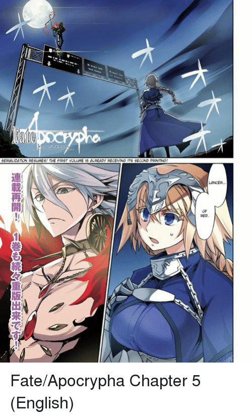 serializaton resumes the first volume is a eady recemng