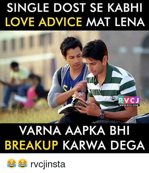 Advice, Memes, and 🤖: SINGLE DOST SE KABHI  LOVE ADVICE  MAT LENA  RVCJ  WWW.RVCJ.COM  VARNA AAPKA BHI  BREAKUP KARWA DEGA 😂😂 rvcjinsta