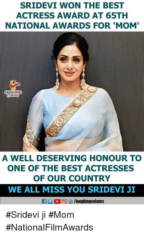 sridevi: SRIDEVI WON THE BEST  ACTRESS AWARD AT 65TH  NATIONAL AWARDS FOR 'MOM'  AUGHING  A WELL DESERVING HONOUR TO  ONE OF THE BEST ACTRESSES  OF OUR COUNTRY  WE ALL MISS YOU SRIDEVI JI #Sridevi ji #Mom #NationalFilmAwards