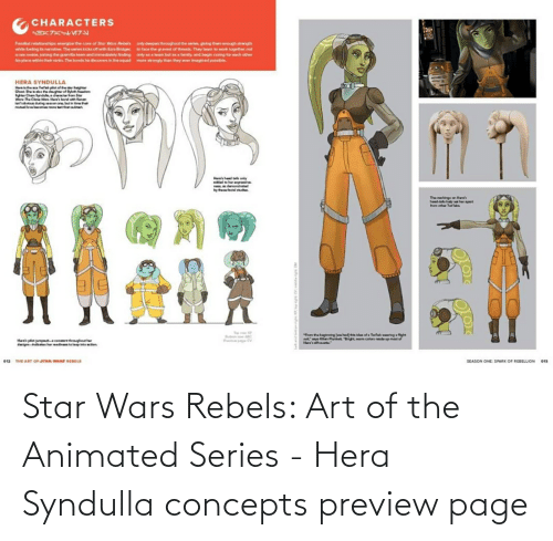 Animated: Star Wars Rebels: Art of the Animated Series - Hera Syndulla concepts preview page