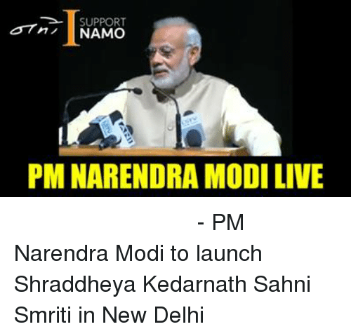 Memes, Narendra Modi, and 🤖: SUPPORT  NAMO  PM NARENDRA MODILIVE पीएम श्री नरेन्द्र मोदी लाइव - PM Narendra Modi to launch Shraddheya Kedarnath Sahni Smriti in New Delhi