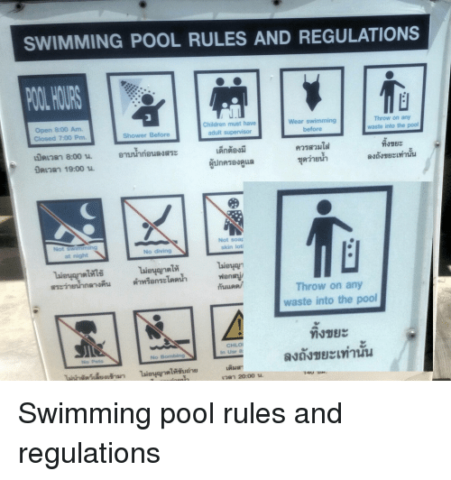 Swimming pool rules and regulations throw on any wear - Swimming pool rules and regulations signs ...