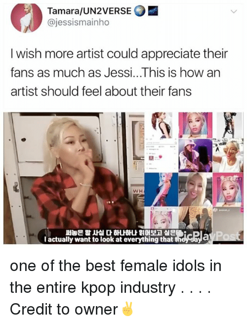Memes, Appreciate, and Best: Tamara/UN2VERSE  @jessismainho  I wish more artist could appreciate their  fans as much as Jessi...This is how an  artist should feel about their fans  WH  써놓은 말 사실 다하u하나 읽어보고 싶은  l actually want to look at everything that one of the best female idols in the entire kpop industry . . . . Credit to owner✌