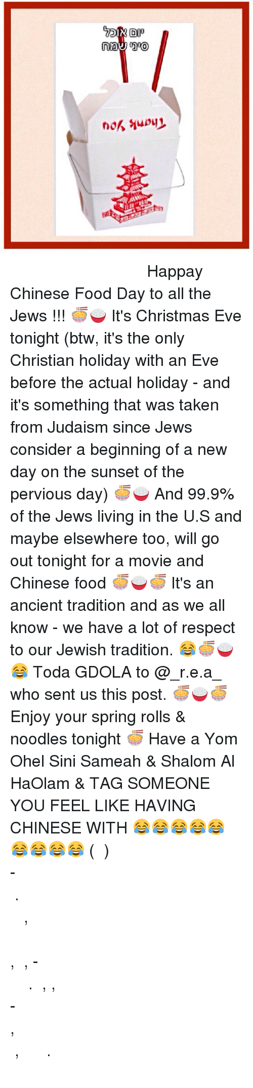 🔥 25+ Best Memes About Chinese Food and Jewish | Chinese Food and ...