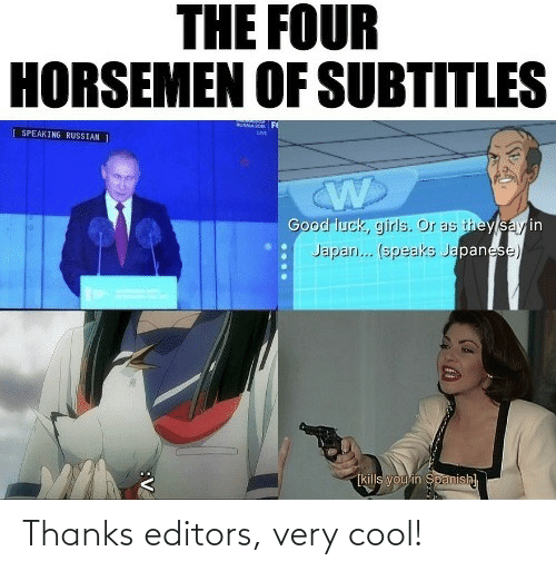 very cool: Thanks editors, very cool!