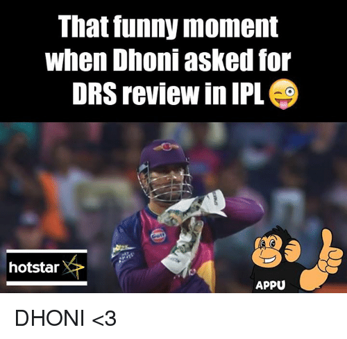 Funny memes for ipl : Best memes about drs