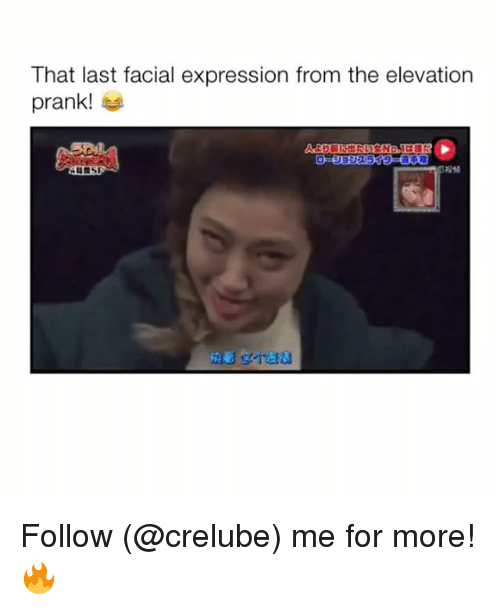 facial-expression: That last facial expression from the elevation  prank! Follow (@crelube) me for more! 🔥