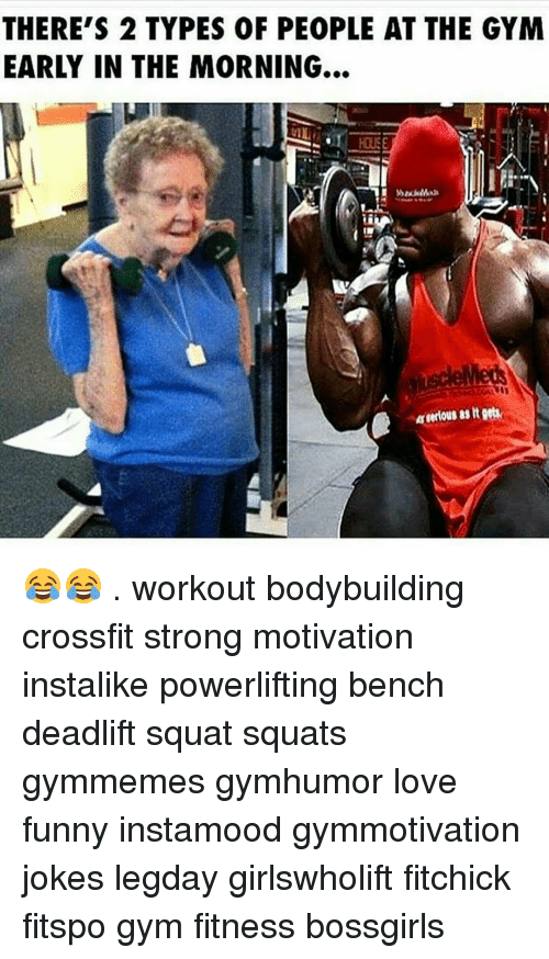 Morning Workout Meme Funny : Funny squat memes of on sizzle squats
