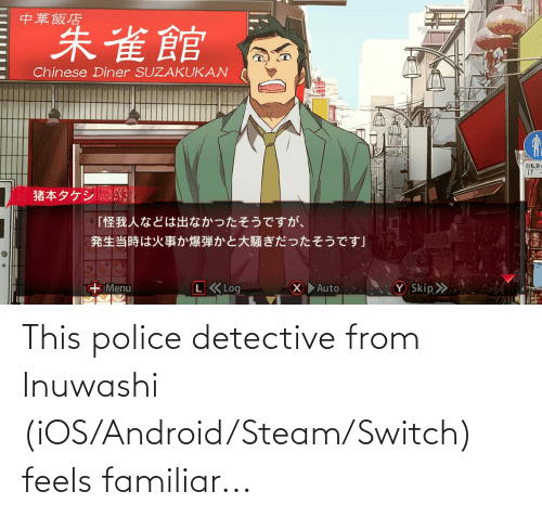 ios: This police detective from Inuwashi (iOS/Android/Steam/Switch) feels familiar...