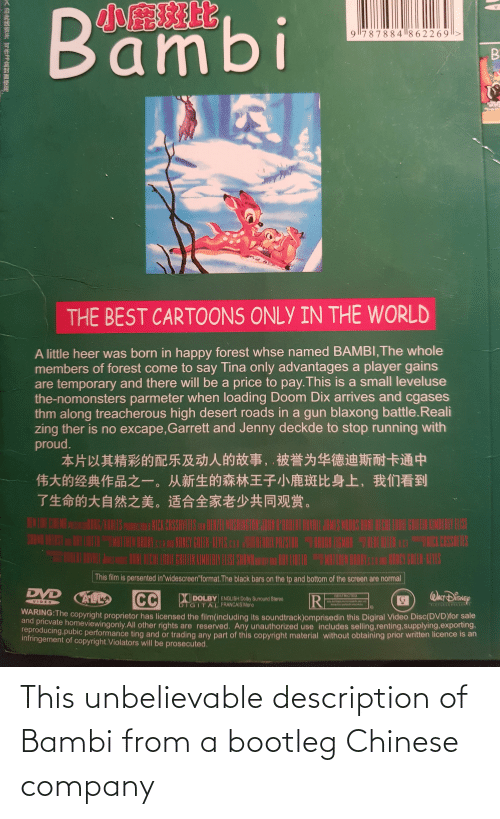 Bambi: This unbelievable description of Bambi from a bootleg Chinese company