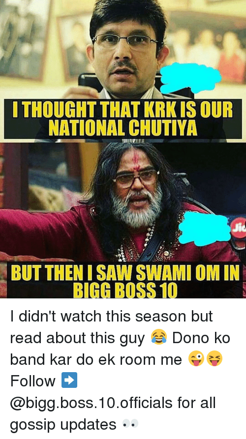 bigg boss: THOUGHT THAT KRK IS OUR  NATIONAL CHUTIYA  BUT THEN ISAW SWAMI OMIN  BIGG BOSS 10 I didn't watch this season but read about this guy 😂 Dono ko band kar do ek room me 😜😝 Follow ➡️ @bigg.boss.10.officials for all gossip updates 👀