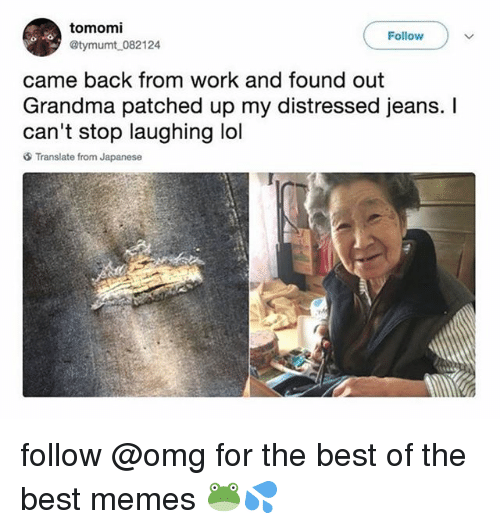 Funny, Grandma, and Lol: tomomi  @tymumt 082124  Follow  came back from work and found out  Grandma patched up my distressed jeans. I  can't stop laughing lol  Translate from Japanese follow @omg for the best of the best memes 🐸💦