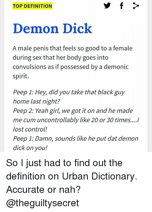 Funny Urban Dictionary Memes Of 2017 On Sizzle Funny-5435