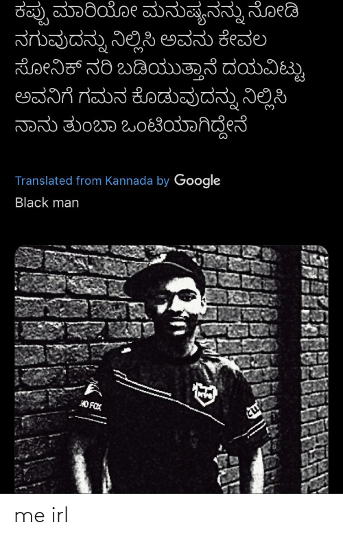 kannada: Translated from Kannada by Google  Black man me irl