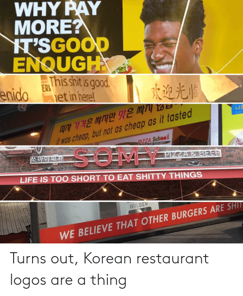 Logos: Turns out, Korean restaurant logos are a thing