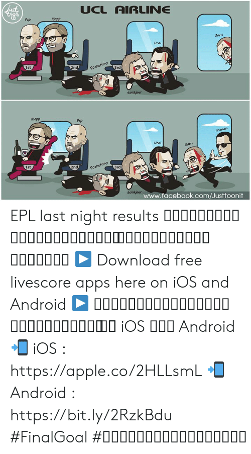 ucl: UCL AIRLINE  Pep  Sorri  Unoi  2nd  Pochettino  1st  3rd  solskjoer  Klopp  Pep  Unoi  sorri  1st  2nd  90  3rd  Solskjoer  www.facebook.com/Justtoonit EPL last night results ภาพรวมบอลพรีเมียร์เมื่อคืนนี้ สายการบินยูฟ่าเดือดมาก  ▶ Download free livescore apps here on iOS and Android ▶ ดาวน์โหลดแอพผลบอลฟรีได้แล้ววันนี้ ทั้ง iOS และ Android 📲 iOS : https://apple.co/2HLLsmL 📲 Android : https://bit.ly/2RzkBdu #FinalGoal #ผลบอลสดครบทุกแมตช์