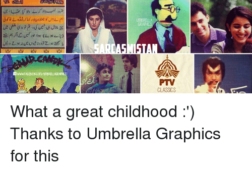 Memes, 🤖, and What: UMBRELL  GRAPHICS What a great childhood :') Thanks to Umbrella Graphics for this