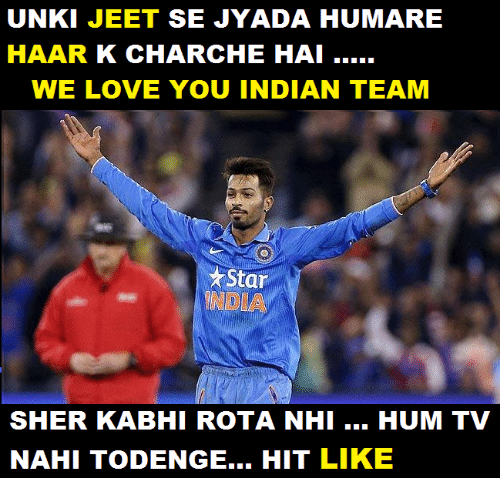 jeet: UNKI JEET SE JYADA HUMARE  HAARK CHARCHE HAI  WE LOVE YOU INDIAN TEAM  Star  SHER KABHI ROTA NHI HUM TV  NAHI TODENGE... HIT LIKE