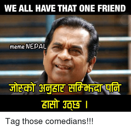 we all have that one friend meme nepal tag those 2797196 🔥 25 best memes about nepali nepali memes