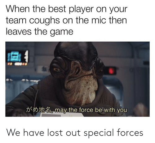 special forces: We have lost out special forces
