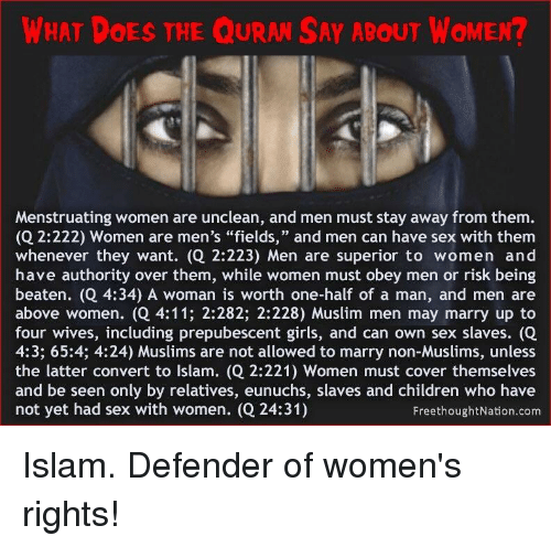 What does the quran say about dating