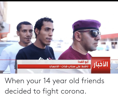 old friends: When your 14 year old friends decided to fight corona.
