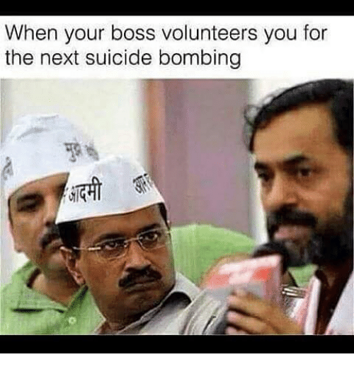 Memes, Suicide, and 🤖: When your boss volunteers you for  the next suicide bombing