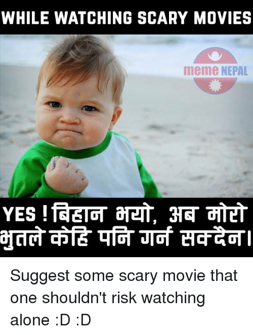 Meme, Memes, and Movies: WHILE WATCHING SCARY MOVIES  meme NEPAL Suggest some scary movie that one shouldn't risk watching alone :D :D