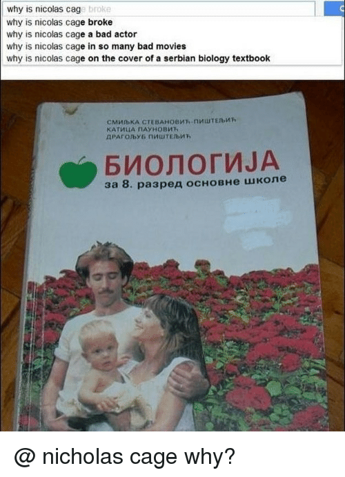 Serbian: why is nicolas cage broke  why is nicolas cage broke  why is nicolas cage a bad actor  why is nicolas cage in so many bad movies  why is nicolas cage on the cover of a serbian biology textbook @ nicholas cage why?