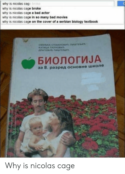 Serbian: why is nicolas cago t  why is nicolas cage broke  why is nicolas cage a bad actor  why is nicolas cage in so many bad movies  why is nicolas cage on the cover of a serbian biology textbook  broke  БИОЛОГИЈА  за 8. разред основне школе Why is nicolas cage