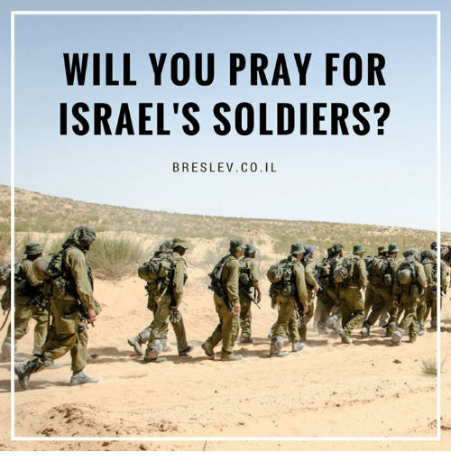Memes, Soldiers, and 🤖: WILL YOU PRAY FOR  ISRAEL'S SOLDIERS?  BRESLEV. CO.IL