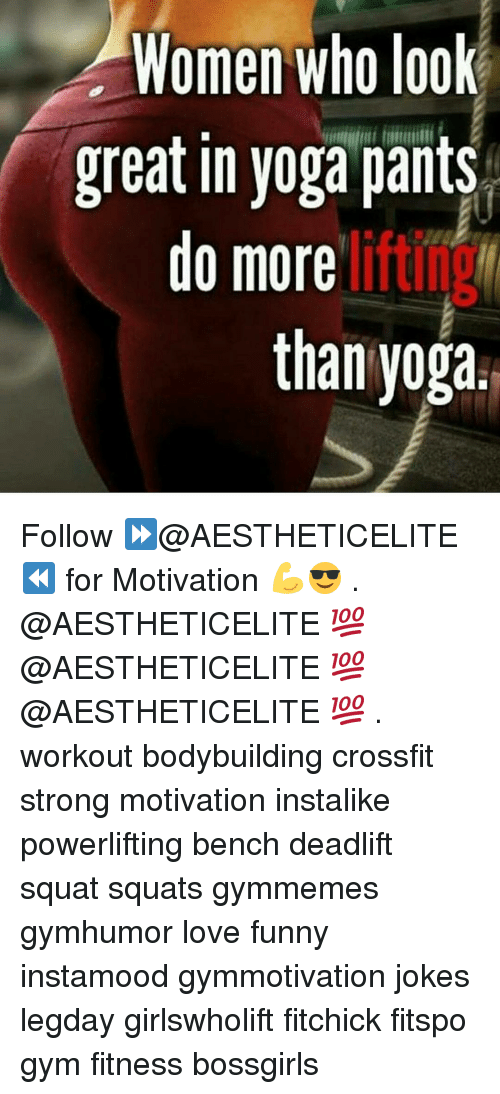 Yoga Pant: Women who 100K  great in yoga pants  do more  than yoga Follow ⏩@AESTHETICELITE ⏪ for Motivation 💪😎 . @AESTHETICELITE 💯 @AESTHETICELITE 💯 @AESTHETICELITE 💯 . workout bodybuilding crossfit strong motivation instalike powerlifting bench deadlift squat squats gymmemes gymhumor love funny instamood gymmotivation jokes legday girlswholift fitchick fitspo gym fitness bossgirls